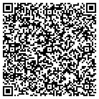 QR-код с контактной информацией организации № 4 ШКОЛА-ЛИЦЕЙ