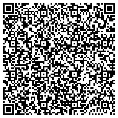 QR-код с контактной информацией организации Стек-Сервис, ТОО