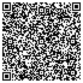 QR-код с контактной информацией организации Компания Вита, ТОО