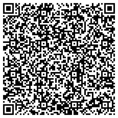 QR-код с контактной информацией организации Алматинский протезно-ортопедический центр, АО