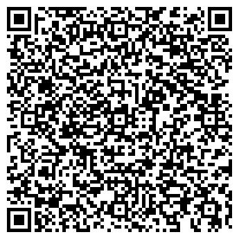 QR-код с контактной информацией организации ВЕТБИОФАРМ, ТОО