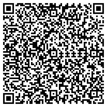 QR-код с контактной информацией организации ГАЗСЕРВИС ПРК