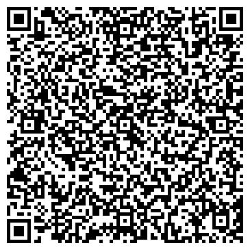 QR-код с контактной информацией организации Жалбыз, ТОО