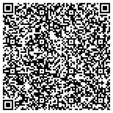 QR-код с контактной информацией организации Зооветснаб, ТОО