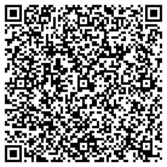 QR-код с контактной информацией организации Avi-Vet (Ави-Вет), ТОО