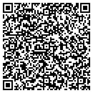 QR-код с контактной информацией организации Ак-Бота, ТОО