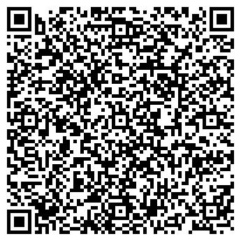 QR-код с контактной информацией организации Агробиоветсервис, ТОО