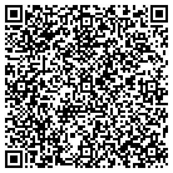 QR-код с контактной информацией организации Алем Вет, ТОО