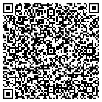QR-код с контактной информацией организации Спорт питание, ТОО