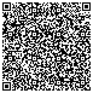 QR-код с контактной информацией организации Артес Зоомагазин, ТОО