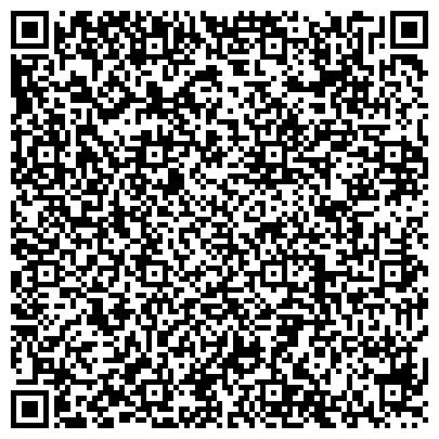 QR-код с контактной информацией организации Профессиональный колледж кулинарного мастерства