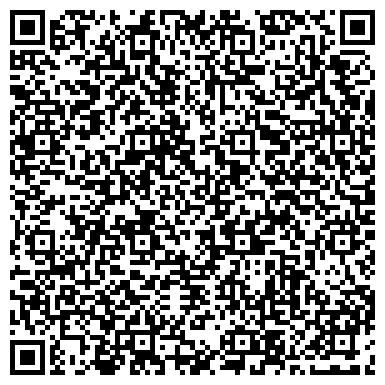 QR-код с контактной информацией организации Компания Валид Казан и его партнеры, ТОО