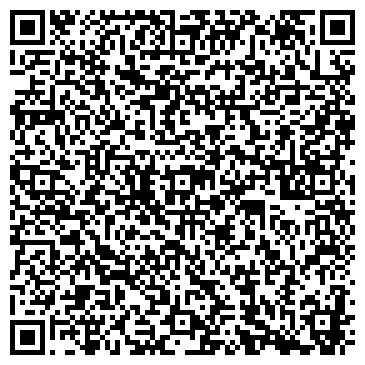 QR-код с контактной информацией организации Забота Компани ЛТД, ТОО