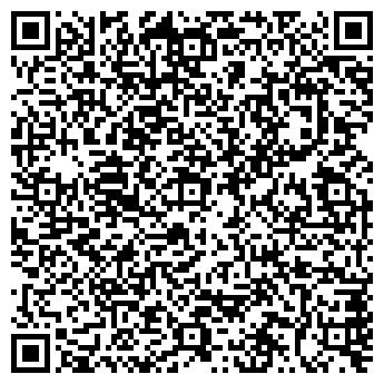QR-код с контактной информацией организации Ветактив, ТОО