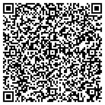 QR-код с контактной информацией организации Agromean( Агромин), ТОО