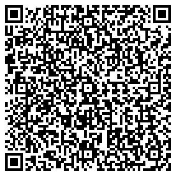QR-код с контактной информацией организации Юкотех, ТОО