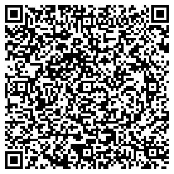 QR-код с контактной информацией организации Аспект траст, ТОО