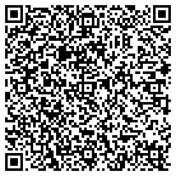 QR-код с контактной информацией организации ШКОЛА-ЛИЦЕЙ № 24