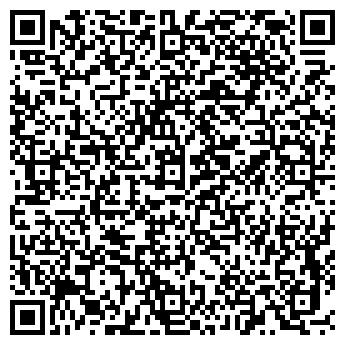 QR-код с контактной информацией организации Агроветсервис, ТОО