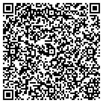 QR-код с контактной информацией организации ТехноАгроСервис, ТОО