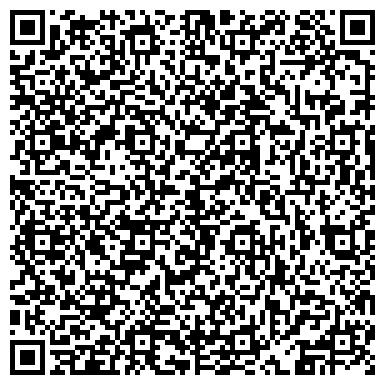 QR-код с контактной информацией организации КазВетСнаб, ТОО