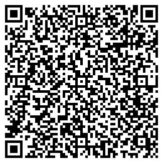 QR-код с контактной информацией организации Паритет, ТОО