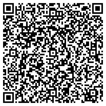 QR-код с контактной информацией организации № 3 ШКОЛА ИСКУССТВ