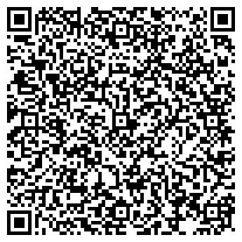 QR-код с контактной информацией организации ООО Гюмри