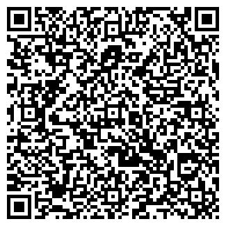 QR-код с контактной информацией организации ООО Варенчук