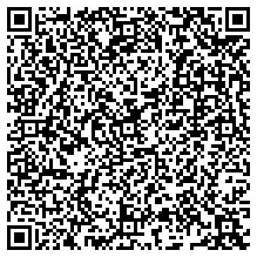 QR-код с контактной информацией организации ООО Индастриал Кемикалз