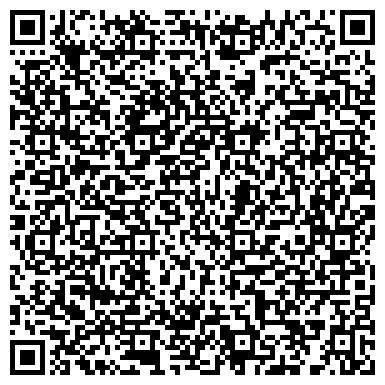 QR-код с контактной информацией организации КРАЕВАЯ ДЕТСКАЯ ЭКСПЕРИМЕНТАЛЬНАЯ ШКОЛА НАРОДНОГО ИСКУССТВА