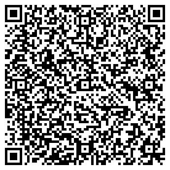 QR-код с контактной информацией организации Экспедиция, ООО