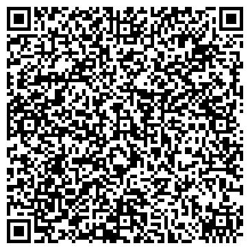 QR-код с контактной информацией организации Домовик, ООО