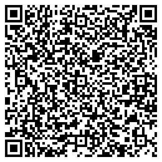 QR-код с контактной информацией организации Винлайн, ООО