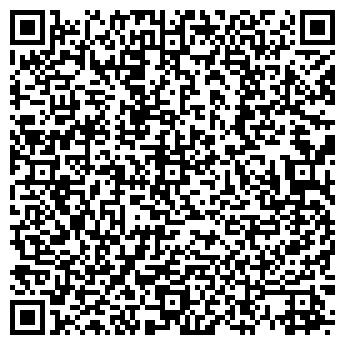 QR-код с контактной информацией организации № 11 МУЗЫКАЛЬНАЯ ШКОЛА