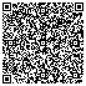 QR-код с контактной информацией организации Скайтел, ЧП Skytel