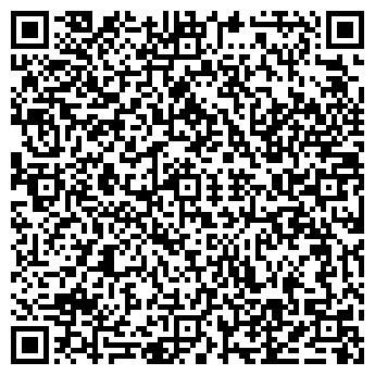 QR-код с контактной информацией организации CDMA MOBIS, ООО