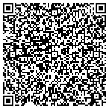 QR-код с контактной информацией организации Тантал, Компания