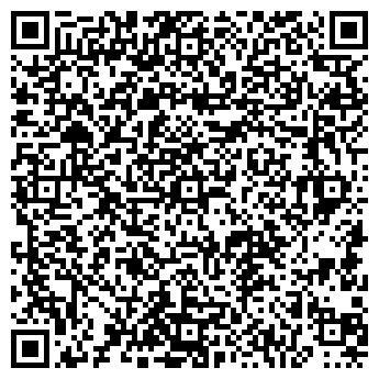 QR-код с контактной информацией организации AFM, ЧП