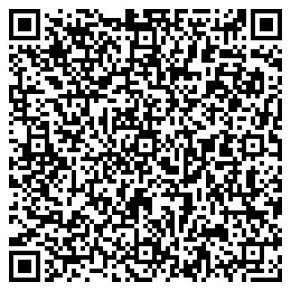 QR-код с контактной информацией организации ДЮСШ № 8