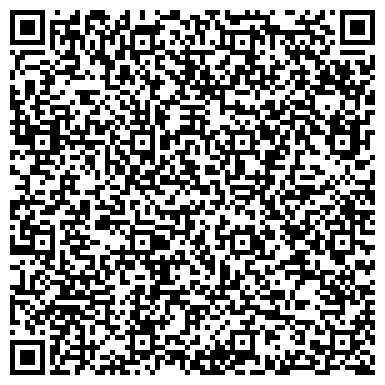 QR-код с контактной информацией организации ЮА Интерес, ЧП (интернет-магазин)