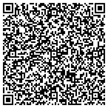 QR-код с контактной информацией организации Киви (KIVI), ООО