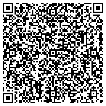 QR-код с контактной информацией организации Парадайз Кейс, ЧП (Рaradise-case)