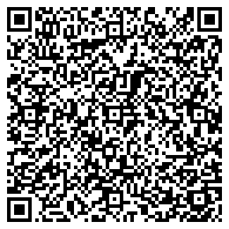 QR-код с контактной информацией организации Траде, ЧП