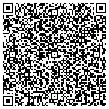 QR-код с контактной информацией организации Магазин СКЛАДЪ, ООО