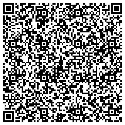 """QR-код с контактной информацией организации ГБОУ КК """"Специальная (коррекционная) школа-интернат № 15 г. Краснодара"""""""