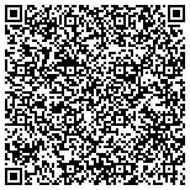 QR-код с контактной информацией организации Дистрибьюторская компания Data Life, ЧП