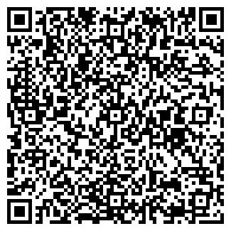 QR-код с контактной информацией организации Спд, СПД