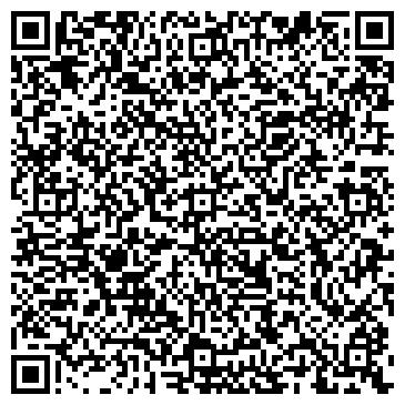 QR-код с контактной информацией организации Билый (Bilih), ЧП