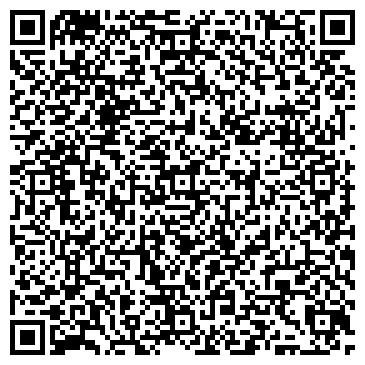 QR-код с контактной информацией организации СМобиле (Smobile), ООО